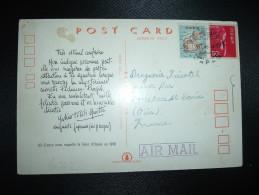 CP PAR AVION Pour La FRANCE TP 50 + TP 5 OBL.12 XI 69 SETAGAYA TOKYO - 1926-89 Emperor Hirohito (Showa Era)