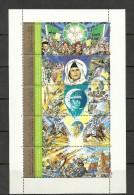 1989-  Libya – Green Book- The 20th Anniversary Of September Revolution – Gadafi- Minisheet  MNH** - Libya