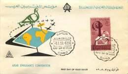 1959  Arab Emigrants Convention  FDC - Usados