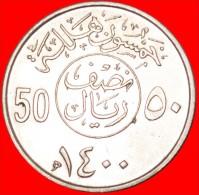 ★DOUBLE DENOMINATION: SAUDI ARABIA ★ 50 HALALA 1400 (1980)! MINT LUSTER! LOW START ★ NO RESERVE! - Saudi Arabia