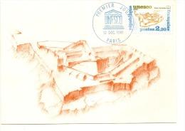 Carte Maximum - UNESCO  - TTBE - 1980-89