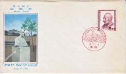 Japan 489  FDC - FDC