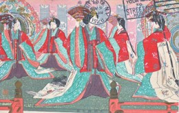 Japan  CPA    ENTHRONEMENT OF EMPEROR HIROHITO - 1926-89 Emperor Hirohito (Showa Era)