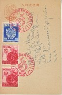 Japan    PC 44  TO APO  710   5th AIR FORCE - Covers & Documents