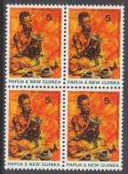PAPUA NEW GUINEA, 1969 ILO BLOCK 4 MNH - Papua New Guinea