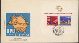 EROR SANS Numero : Centenaire De L´ UPU, Levee Du Courier,,Facteur Postal,Lettres  BF 113  FDC - Roumanie / Romania 1974 - Errors, Freaks & Oddities (EFO)