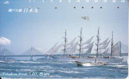 JAPAN - Sailing Boat(370-060), 07/88, Used - Bateaux