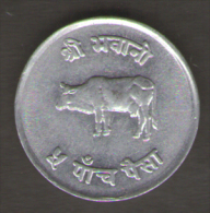 NEPAL 5 PAISA - Nepal