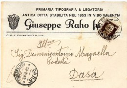 Cartolina Postale Pubblicitaria Commerciale 1942 Vibo Valenzia Tipogr.G.Raho - 1900-44 Victor Emmanuel III