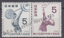 Japan - Japon 1958 Yvert 612-13, 13th National Sports Event - MNH - Nuovi