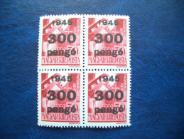 Hungary, 1945, Block Of 4, Overprinted. St Margaret - Officials
