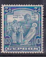 1928 Cyprus Chypre - 2 Scans 50th Anniv Of British Rule 2 Pi Ultramarine St. Barnabas Scott 117 SG 126 MLH - Cyprus (Republic)