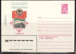 RUSSIA USSR Private Envelope LITHUANIA VILNIUS VNO-klub-60 Philatelic Exhibition Vilnius-Bialystok 1983 - 1923-1991 USSR