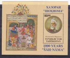 "1993 Tadjikistan Tajikistan - Schahname S/s - Millénaire De L' épopée "" SahNama  Chess YT Block 2 MNH - Tagikistan"
