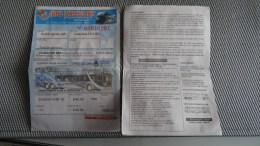 Bus Ticket From Argentina/Brasil - Fahrkarte - Transportation