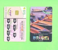 BRUNEI - Chip Phonecard/Water Taxis - Brunei