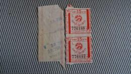 Bus Ticket From Sri Lanka No 3 - Fahrkarte - Transportation