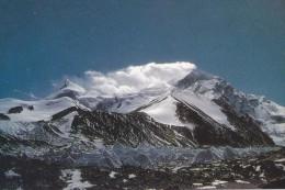 China - Mount Shisha Pangma (8012M), Nyalam County Of Tibet, Chinese Mountaineering Association Postcard - Mountaineering, Alpinism