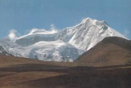 China - Mount Gulha Kangri (7538M), Lhozhag County Of Tibet, Chinese Mountaineering Association Postcard - Mountaineering, Alpinism