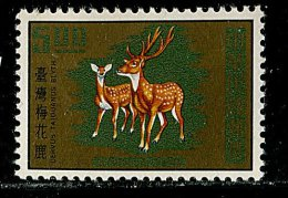 (cl.11 - P.48) Formose ** N° 766 (ref. Michel Au Dos) - Cerf Et Biche - - Unused Stamps