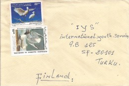 Mauritania 1987 Nouakchott Spoonbill Bird Audubon Gull Cover - Mauritanië (1960-...)