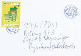 Mauritania 2011 Nouakchott Independence Cover - Mauritanië (1960-...)