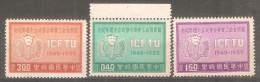Serie Nº 311/3 Formosa - 1945-... República De China