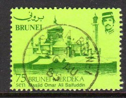BRUNEI - 1984 75c INDEPENDENCE SG 344 FINE USED - Brunei (1984-...)