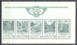 Russie; Yvert N° 5590/4; Fontaines - 1923-1991 URSS