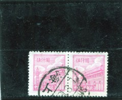 Chine Timbre 1950 Porte De La Paix - 1949 - ... People's Republic