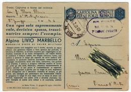 POSTA MILITARE - CARTOLINA POSTALE PER LE FORZE ARMATE - 1943 - R.R. POSTE - M.V.S.N. - 2° LEGIONE D´ASSALTO - Non Classificati
