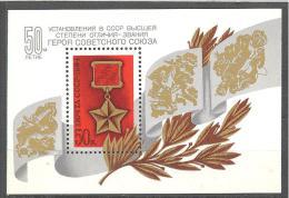 Russie; Yvert BF N° 172; Décoration - 1923-1991 URSS