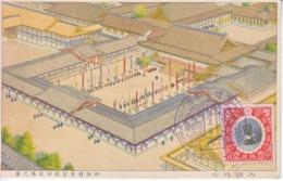 Japan  CPA    ENTHRONEMENT OF EMPEROR YOSHIHITO - Japan