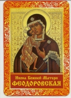Pocket Calendar Russia - 2011 - Religion - Icon - Virgin Of Theodore - Calendari