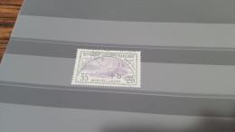 LOT 293795 TIMBRE DE FRANCE OBLITERE N�166
