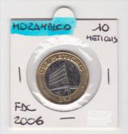 MOZAMBICO   10 METICAIS   ANNO 2006 FDC - Mozambico