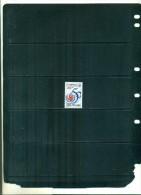 CHYPRE 50 DECLARATION DROITS DE L'HOMME 1 VAL NEUF - ONU
