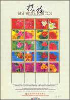 FORMOSE -TAIWAN 2001 - Fleurs, Greetings  - Feuillet Neufs // Mnh - 1945-... République De Chine