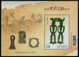 TAIWAN 2015 - Archéologie,  Artéfacts, Art Ancienne Chinoise - BF  Neuf // Mnh - 1945-... République De Chine