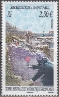 TAAF 2007 Yvert 463 Neuf ** Cote (2015) 10.00 Euro Archéologie à Saint-Paul - Terres Australes Et Antarctiques Françaises (TAAF)