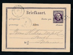 Niederlande  - Indien Ganzsache  (be1669  ) Siehe Foto - Niederländisch-Indien