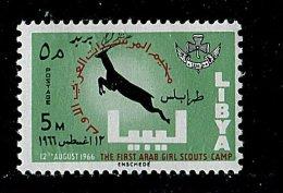 (cl.11 - P.52) Libye ** N° 294 (ref. Michel Au Dos) - Gazelle - - Libië