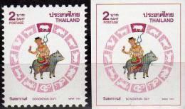 Jahr Des Schweines 1995 Thailand 1638 A+B 7€ Dämon Reitet Auf Schwein Chinesischer Kalender Set Songkran Day Stamps Thai - Thaïlande