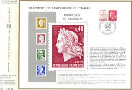 Sur Feuillet CEF , FDC  Perigueux 1970 . Pour Le Transfert De L'Imprimerie Du Timbre La 1re émission Est CHEFFER - FDC