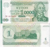 Moldova - Transnistria - 10000 Rouble 1996 , Xf - Moldova