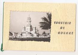 Afrique - Cote D'ivoire - Souvenir De Bouaké Photo  Mosquée Gonfreville - Côte-d'Ivoire