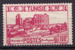 TUNISIE N° 298 NEUF** LUXE SANS CHARNIERE / MNH - Nuovi