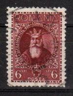 Rumänien  1932  Mi 424 O - Gebraucht
