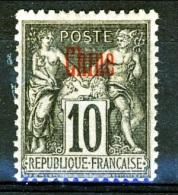 Cina 1894-1900 Tipi Di Francia Del 1876-98 Sovrastampati. N. 5 C. 10 Nero Su Lilla (II Tipo) MH Catalogo € 33 - Ohne Zuordnung