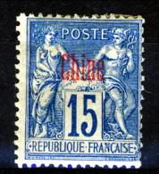 Cina 1894-1900 Tipi Di Francia Del 1876-98 Sovrastampati.n. 6 C. 15 Azzurro MH Catalogo € 16,50 - Ohne Zuordnung